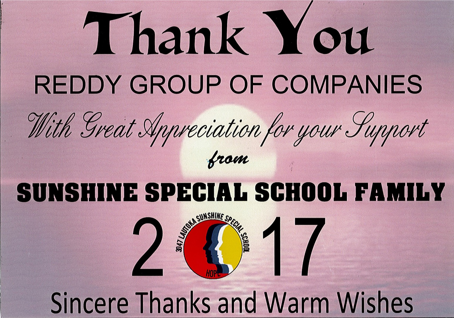 Sunshine Special School.jpg